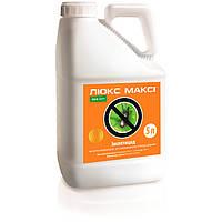 Контактно-кишковий інсектицид Люкс Максі 5л, для саду, виноградників, від попелиці, трипси, листовійки, плодожерки