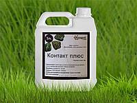 Инсектицид Контакт Плюс(Фастак) Ранголи - 5 л, контактно-системного действия для защиты растений от вредителей