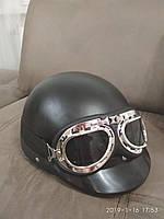 Винтажный мотоциклетный шлем