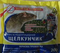Щелкунчик зерно 200гр. (1 шт)