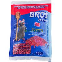 Брос зерно 100 гр. (100г)