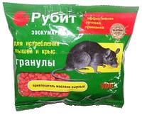 Зоокумарин 110 гр гранула (1 шт)