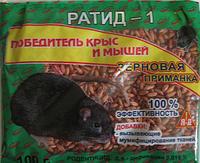 Ратид зерно 100 гр. (100г)