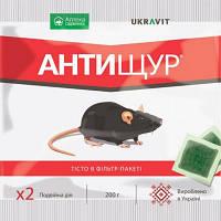 Засоби захисту від гризунів Антищур (14г), отрути проти мишей і щурів