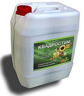 Регулятор роста Квадростим 10 кг микроудобрения повышающее урожай и усиливает устойчивость растений к стрессу