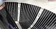Инфракрасная нагревательная пленка In-Therm T-310(100 см) 220 Вт/м2 (Ю.Корея) , фото 2