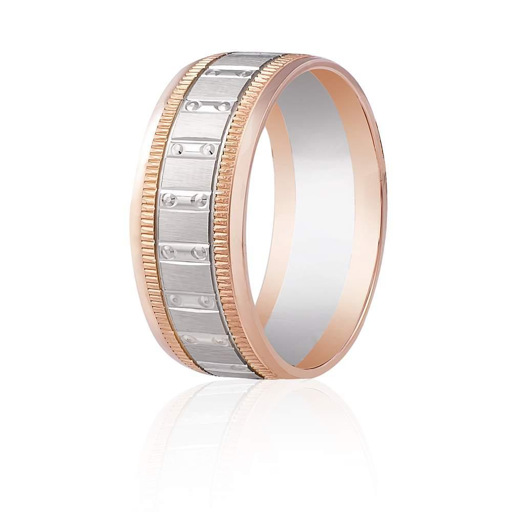 Золотое обручальное кольцо симметричное, комбинированное золото, КОА125 Eurogold