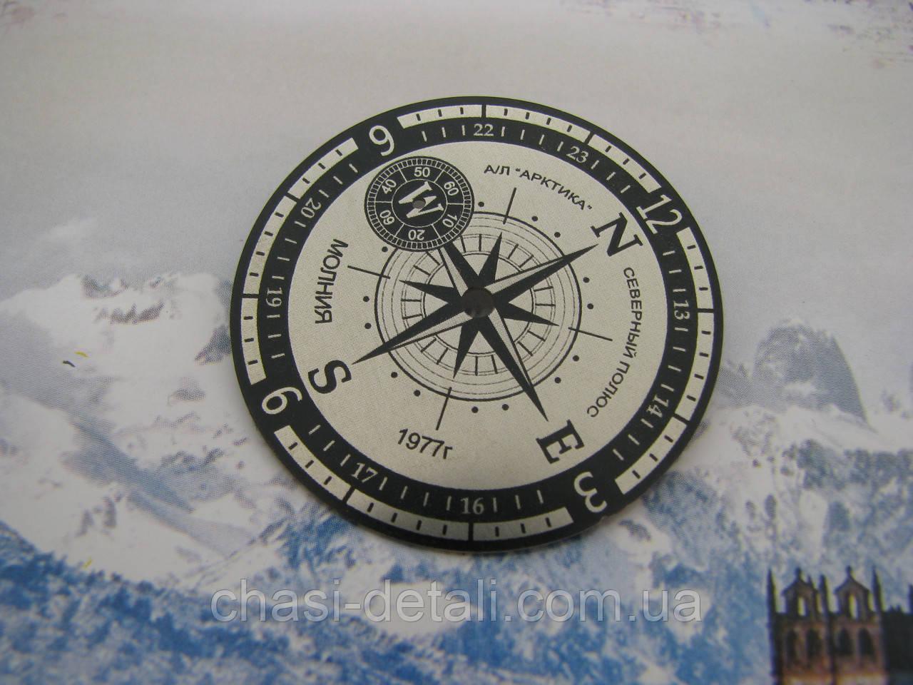 Циферблат для часов Молния. Диаметр - 39,00мм.