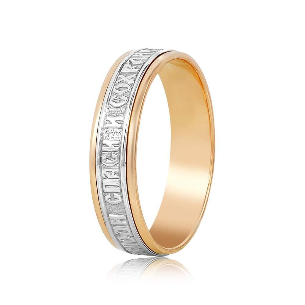"""Обручальное золотое кольцо """"Спаси и сохрани"""", комбинированное золото, КОА135 Eurogold"""