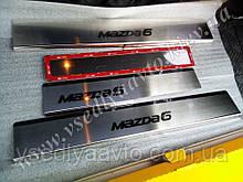 Накладки на пороги Mazda 6 III/FL с 2013-2016- гг. (Premium)