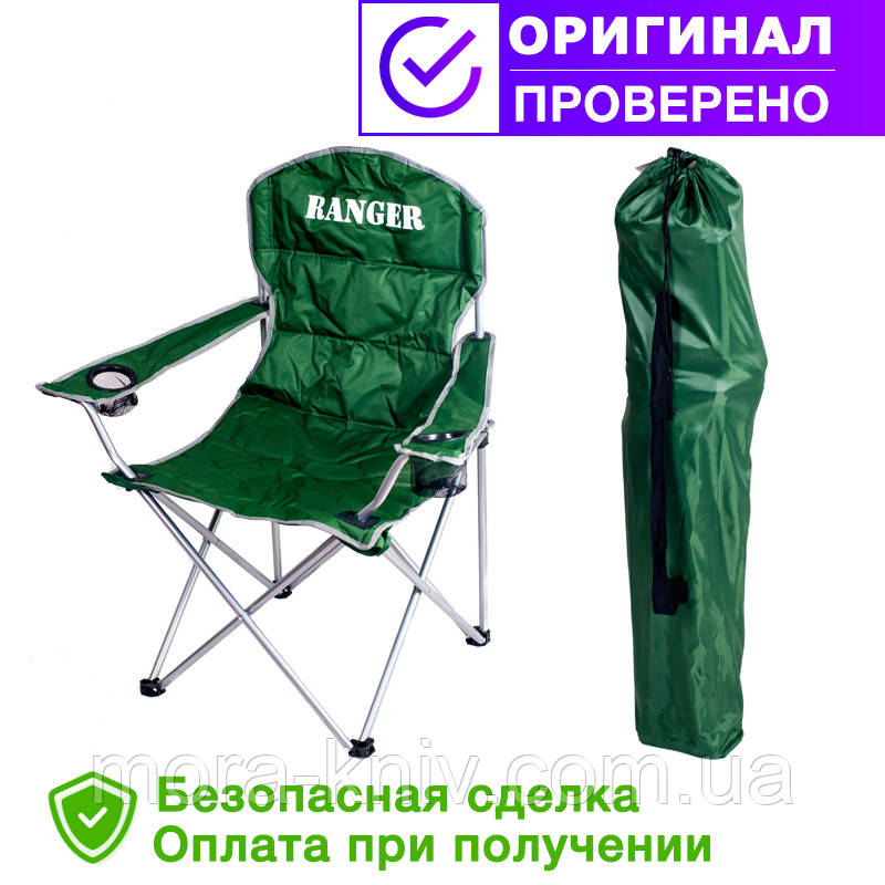 Карповое кресло Ranger SL 630 ( RA 2201)