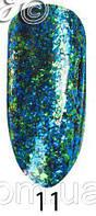 Втирка для ногтей сине-зеленая Fireworks Foil №11