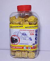 Щелкунчик - брикеты желтые (320г) банка