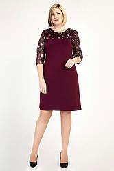 Праздничное женское платье с сеткой, 48,50,52,54