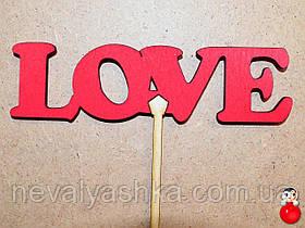 """ТОППЕР ДЕРЕВЯННЫЙ """"LOVE"""" Любовь Люблю Красный Топперы для Торта Топер дерев'яний из дерева на капкейки"""