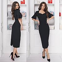Элегантное платье миди. Чёрное, 3 цвета. Р-ры: 42-44, 44-46.