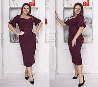 Элегантное платье миди. Бордовое, 3 цвета. Р-ры:48-50,52-54,56-58.