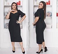 Элегантное платье миди. Чёрное, 3 цвета. Р-ры:48-50,52-54,56-58.