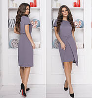 Платье с юбкой на кнопке. Серое, 3 цвета. Р-ры: 42-44, 44-46.