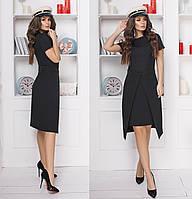 Платье с юбкой на кнопке. Чёрное, 3 цвета. Р-ры: 42-44, 44-46.