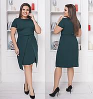 Платье с юбкой на кнопке. Зелёное, 3 цвета. Р-ры: 48-50,52-54,56-58.