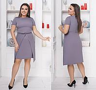 Платье с юбкой на кнопке. Серое, 3 цвета. Р-ры: 48-50,52-54,56-58.