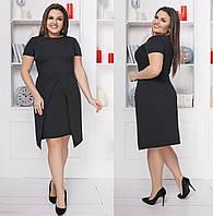 Платье с юбкой на кнопке. Чёрное, 3 цвета. Р-ры: 48-50,52-54,56-58.