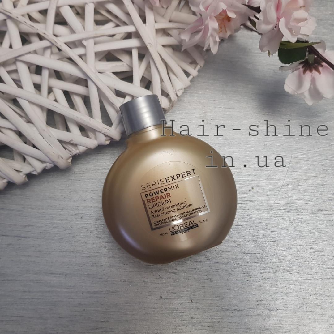 Концентрат для добавления в маску для восстановления волос L'Oreal Professionnel Powermix  Repair  150 g