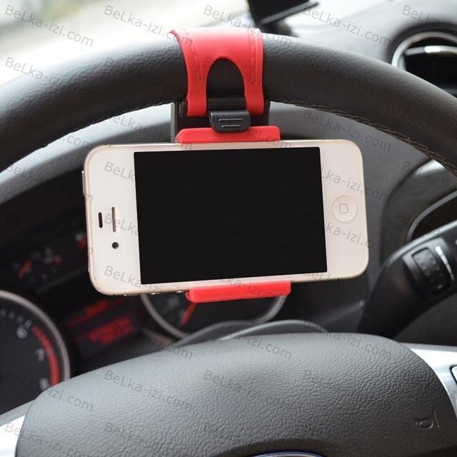 Автомобильный держатель телефона на руль  HOLDER 800