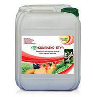 БТУ Овощные (5л)