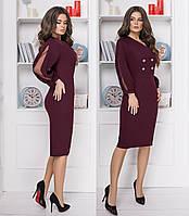 Платье с сеточкой на рукавах. Бордовое, 3 цвета. Р-ры: 42-44, 44-46.