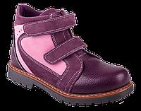 Детские ортопедические ботинки 4Rest-Orto 06-526  р. 21-30