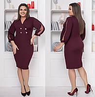 Платье с сеточкой на рукавах. Бордовое, 3 цвета. Р-ры:48-50,52-54,56-58.