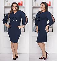 Платье с сеточкой на рукавах. Синее, 3 цвета. Р-ры:48-50,52-54,56-58.