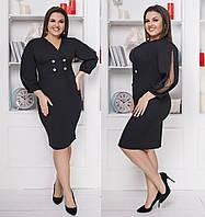 Платье с сеточкой на рукавах. Чёрное, 3 цвета. Р-ры:48-50,52-54,56-58.