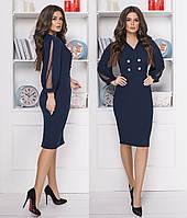 Платье с сеточкой на рукавах. Синее, 3 цвета. Р-ры: 42-44, 44-46.
