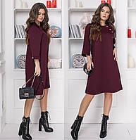 Свободное платье. Бордовое, 3 цвета. Р-ры: 42-44, 44-46.