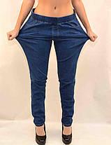 Джинсы женские в больших размерах 3XL - 6XL, фото 3