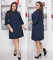 Свободное платье. Синее, 3 цвета. Р-ры:48-50,52-54,56-58.