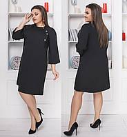 Свободное платье. Чёрное, 3 цвета. Р-ры:48-50,52-54,56-58.