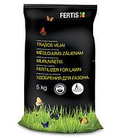 Фертис для газонов (5 кг)