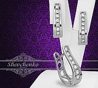Родированное серебро в Украине. Сравнить цены, купить ... db1e766c510