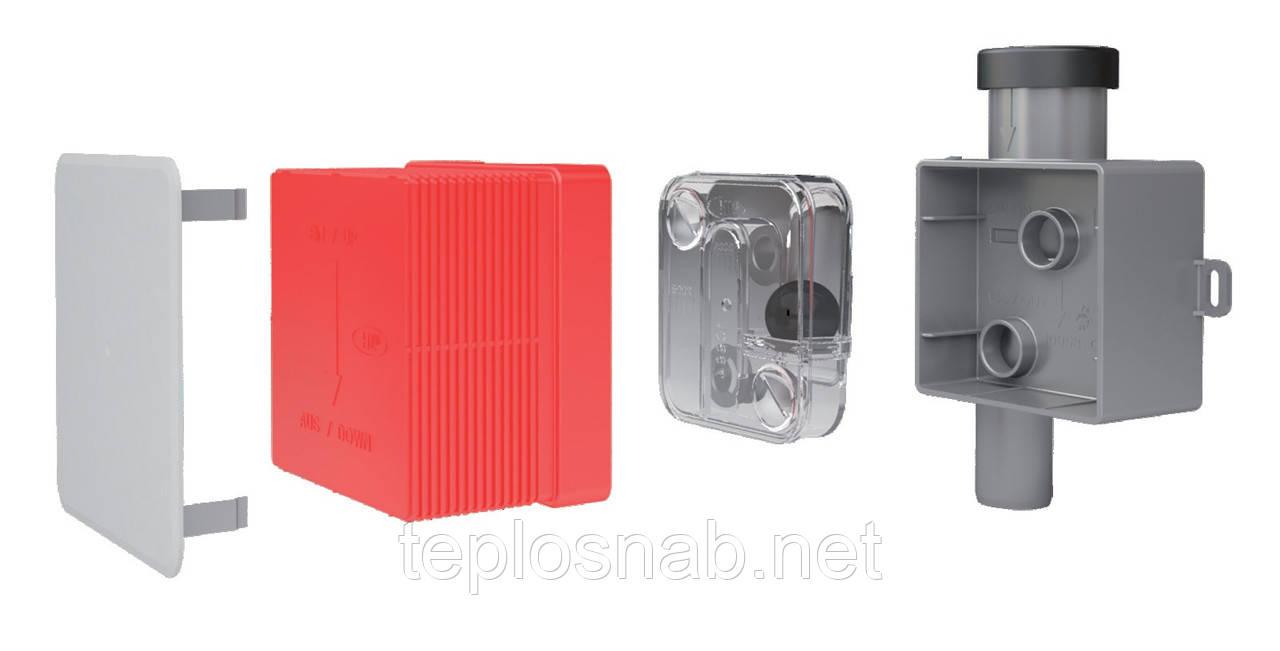 Cифон для кондиционеров Hutterer & Lechner HL138 (встроенный)
