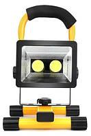 Переносной прожектор Bailong BL-902