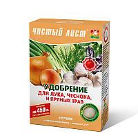 Удобрение для лука, чеснока и зелени Чистый лист, 300 г, Kvitofor