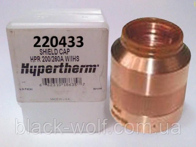 Изолятор для Hypertherm HPR130/HPR260 оригинал (OEM)