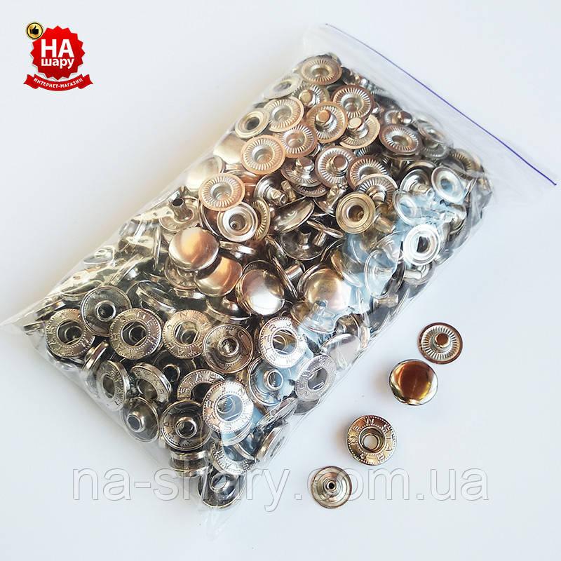 Кнопки для одежды Alfa 15мм. Кнопки для курток, Серебро (100шт)