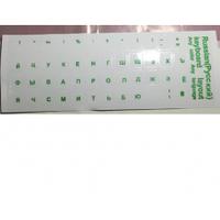 Наклейки на клавиатуру прозрачные с зелеными буквами Рус. Q100