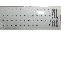 Наклейки на клавиатуру прозрачные с черными буквами Рус. Q100