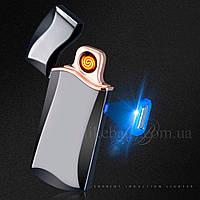 Электроимпульсная зажигалка Юсб зажигалка в подарок, фото 1